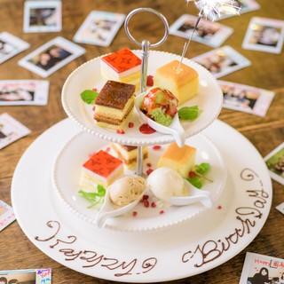 記念日やお誕生日に特製デザートプレート&写真撮影のサプライズ