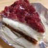お菓子のさかい - 料理写真: