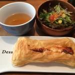 スイートバジル飯塚店 - 料理写真:ランチのセット+ドリンク