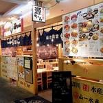 築地食堂 源ちゃん - 素通しがここの特徴。