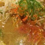狼スープ - 一味nice ただ胡椒ない