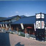 花水木 - 城下町出石の中心、内堀通りに面した花水木出石本店。出石皿そば店・お土産店・喫茶店が立ち並んでます。