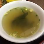 赤穂飯店 - 2017.9.30  揚げ物セットのスープ
