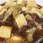 中華料理一番 - 牛豆腐(牛すじと豆腐の煮物)