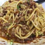 元祖カレータンタン麺 征虎 - 汁なし担傳麺 かき混ぜ後