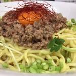 元祖カレータンタン麺 征虎 - 汁なし担傳麺