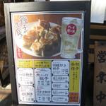 椿華亭 目黒権之助坂店 -