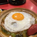 中華料理 大栄飯店 -