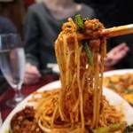中国家庭料理 楊 - 汁なし担々麺800円