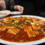 中国家庭料理 楊 - 四川風麻婆豆腐890円