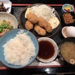 代官山 やまびこ - カキフライ定食
