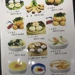 餃子王 -