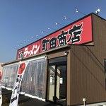 横浜家系ラーメン 町田商店 - 外観