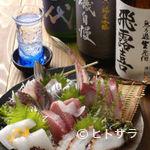 遊食酒蔵 味源 - 新鮮刺身と限定純米酒(純米吟醸、純米大吟醸等)