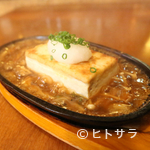 遊食酒蔵 味源 - 島豆冨ステーキ