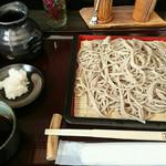 らいうん - 辛みおろし 700円