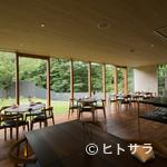 アコルドゥ - 歴史が薫る奈良・水門町。東大寺の森を望むモダンなダイニング