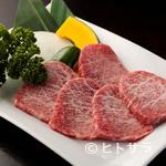 焼肉 北京 - 赤身と脂を楽しむなら『和牛霜降り上ロース焼(国産和牛A4)』
