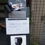 mushiyashinai -