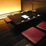 旬房 街道 青葉 - 個室(4人用)