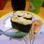 Kappazushi - ほっき貝サラダ