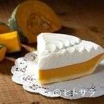 蔵味珈琲 - かぼちゃのプリン(Pumpkin pudding)