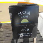 ホア カフェ - 置き看板