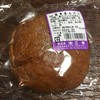 三幸パン - 料理写真:黒米あんパン 150円
