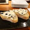 マーキガルニ - 料理写真:お通し 黒豆のクリームチーズスプレッド