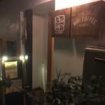 asipai + HIBICOFFEE -