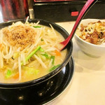 湘南タンメン - 鶏白湯タンメン チャーシュー飯