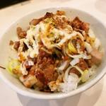 湘南タンメン - チャーシュー飯