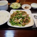 台湾料理台北101 -