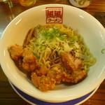風風ラーメン - 唐揚げ油そば700円