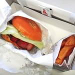 ホームワークス - 本日のハンバーガー・ランチボックス