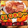 韓国料理 豚肉専門店 福ブタ屋 - その他写真: