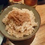 SOHSOH - 玄米ご飯お替り後