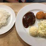 ヒロズキッチン - 手ごねハンバーグ&鮭とキノコのクリームコロッケランチ900円