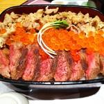 ビフテキ重・肉飯 ロマン亭 - 手前の肉が美味しい(ΦωΦ)