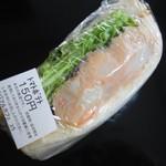 ベジフルカフェ - 昔のトマトポテト、150円