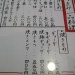 くるまやラーメン - メニュー表の一部です、光の反射でネギ餃子の価格が見えませんが400円です。