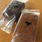 トラヤ トウキョウ - 和栗とチョコレートのフォンダン、あずきとカカオのフォンダン