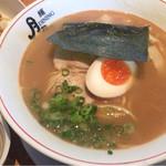 麺dining月乃家 - 特濃