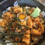 いけす料理 ふくずみ - ウニ丼