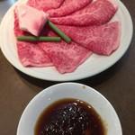 板前焼肉 一斗 - 料理写真:
