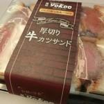 レストラン ヨコオ - 厚切り牛カツサンド