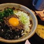 ヌードル レストラン マホロバ - 旨辛 台湾まぜ麺