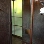 山荘無量塔 - 部屋のお風呂