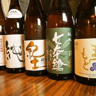 京都の地酒をメインに全国の美味しい日本酒をご用意!
