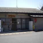 えいちゃんラーメン - お店の外観